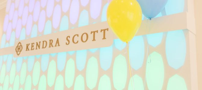 Baby Showering with Kendra Scott